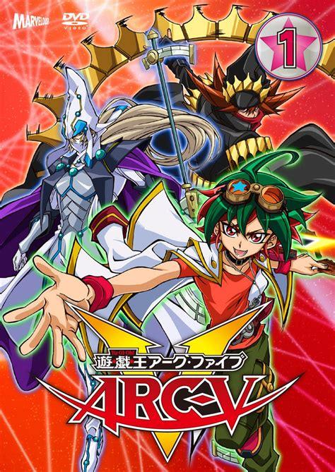 yugioh arc v yu gi oh arc v animeland