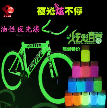glow in the paint waterproof popular acrylic fluorescent paint buy cheap acrylic