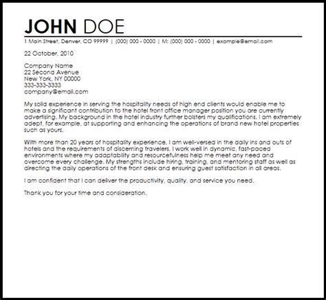 free hotel front office manager cover letter templates