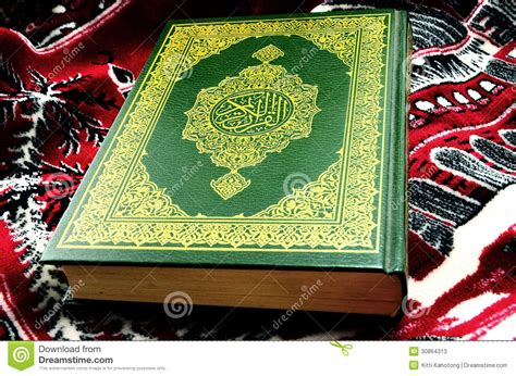 picture quran muslim holy book quran stock photos image 30864313