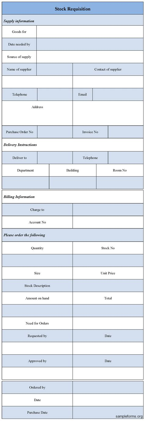stock requisition forms sample stock requisition forms