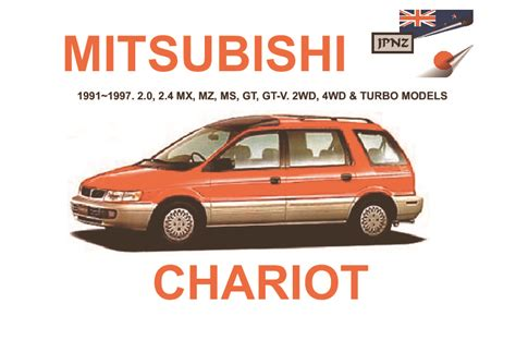 free online auto service manuals 1990 mitsubishi chariot electronic throttle control service manual auto repair manual free download 1988 mitsubishi chariot windshield wipe control