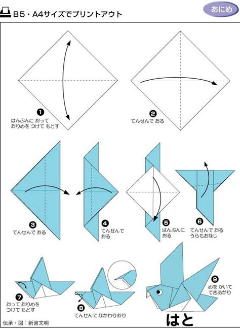 origami quail how to fold a simple origami pigeon