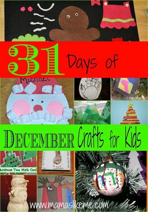 december crafts 31 days of december crafts for craft ideas