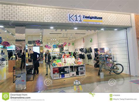 home design store hong kong k11 design store shop in hong kong editorial image image
