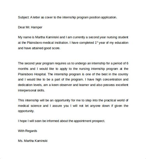 sample nursing cover letter example 10 download free