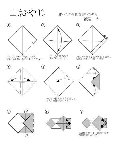 intermediate origami diagrams pin origami diagrams are ideal for intermediate folders