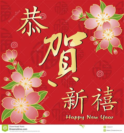 year greeting card free photo collection new year cards