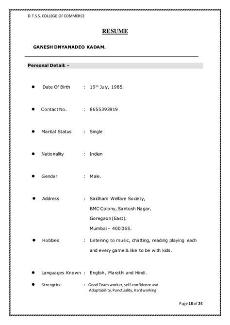 personal bio data form effective 20 communicatin 20project 201st 20semister