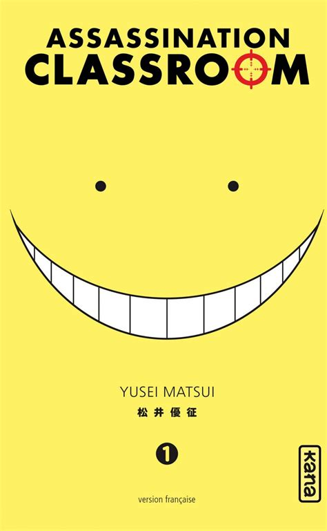 assassination classroom vol 1 reccomanga reccomendation for you