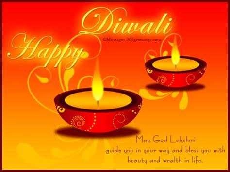 diwali greeting card free diwali cards and happy diwali greeting cards