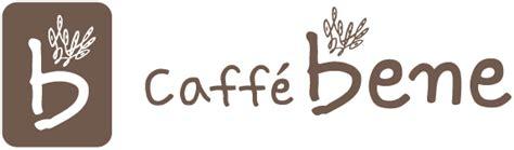 Caffebene Malaysia