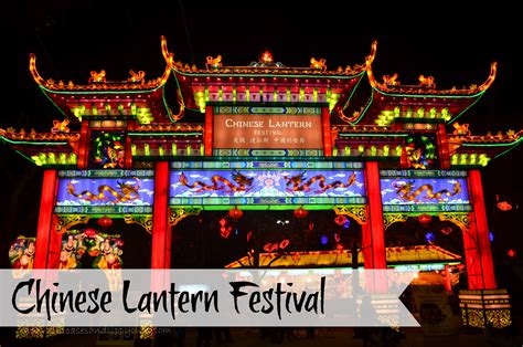 25 Mind Blowing Lantern Festival Celebrations