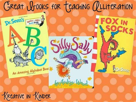 alliteration picture books great books for teaching alliteration educational