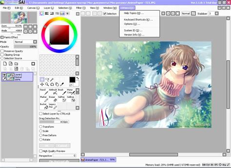 easy paint tool sai free easy paint tool sai