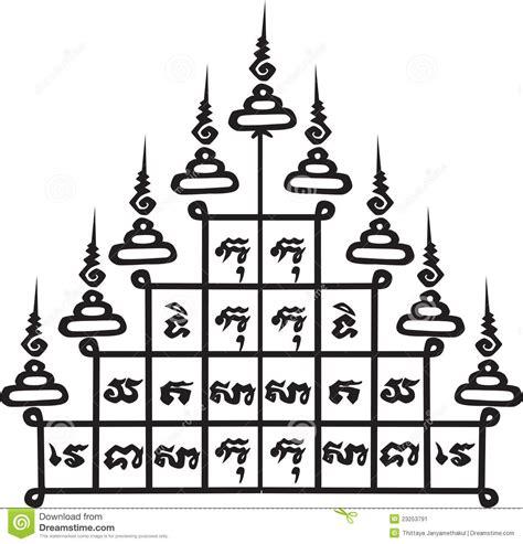 thai tattoo stock illustration image of black magic