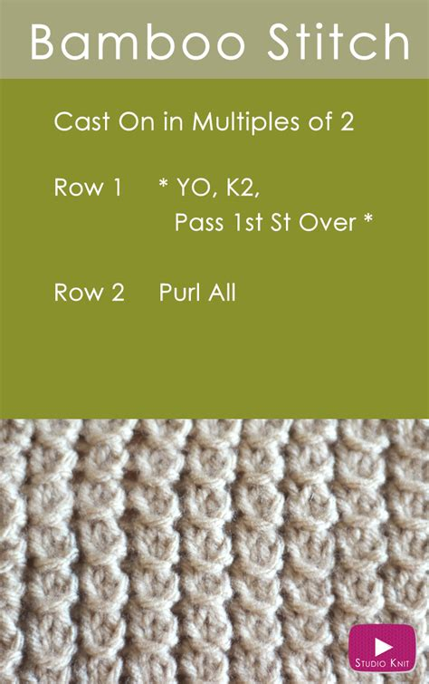 how to knit the bamboo stitch how to knit the bamboo stitch pattern studio knit