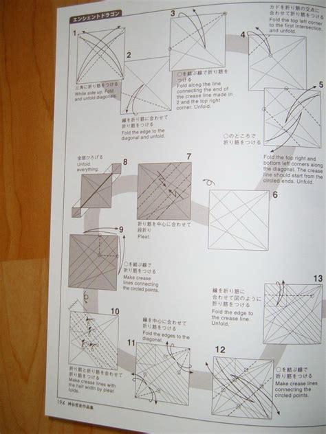 origami ancient pdf ancient