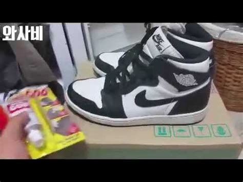 columbia paint angelus 조던에 슈구 바르는 팁 how to use shoegoo with angelus paint doovi