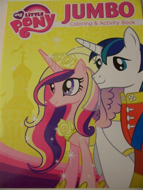 jumbo pony my pony friendship is magic jumbo side by side