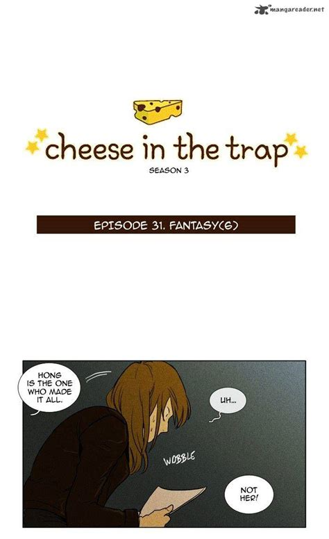 cheese in the trap cheese in the trap 147 read cheese in the trap 147