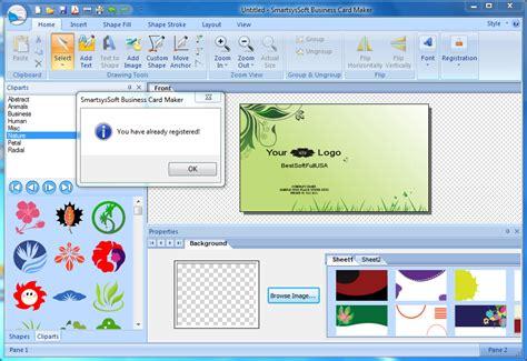 card make business card maker v2 30 serial dz mag