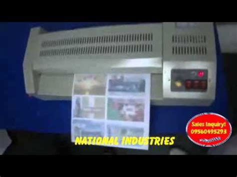how to make pvc id card pvc id card lamination machine