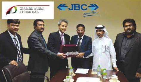 jbc international jbc express