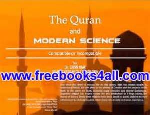 holy quran free pdf books for all