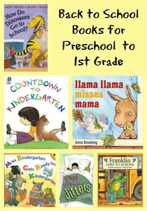 1st grade picture books great back to school books for preschool thru middle school