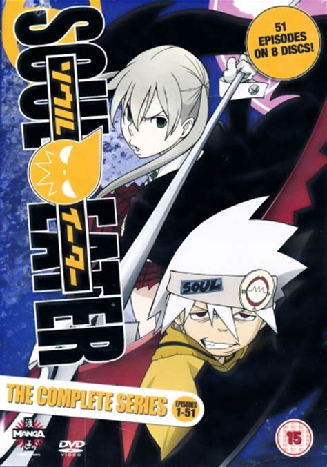 soul eater series soul eater complete series 8 disc import dvd
