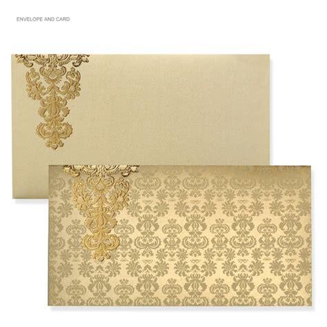 wedding card islamic wedding cards indian wedding cards wedding