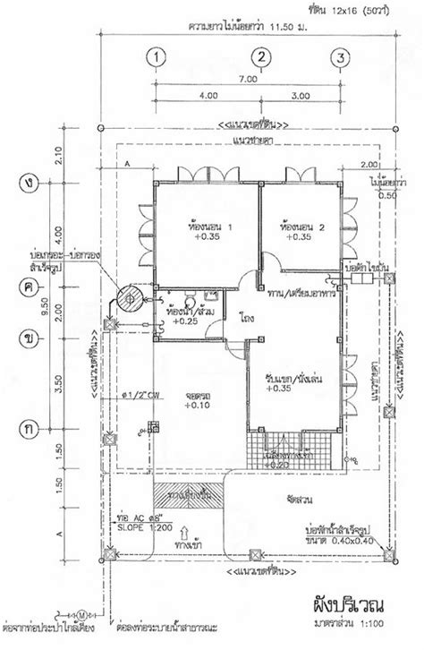 design house plans free small houses free plans house design plans