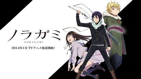 noragami anime chikaranimes noragami espa 209 ol pdf