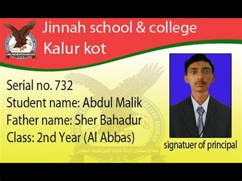 how to make student card how to make student id card in photoshop cs5
