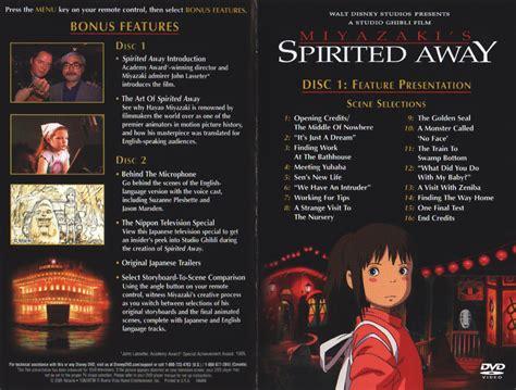 spirited away 2 spirited away region 2 new release cinemaky