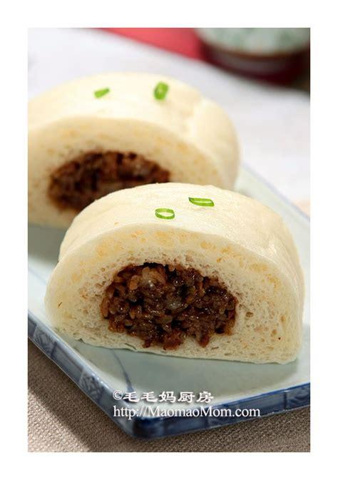 New Kitchen Chinese 3 3 maomaomom kitchen