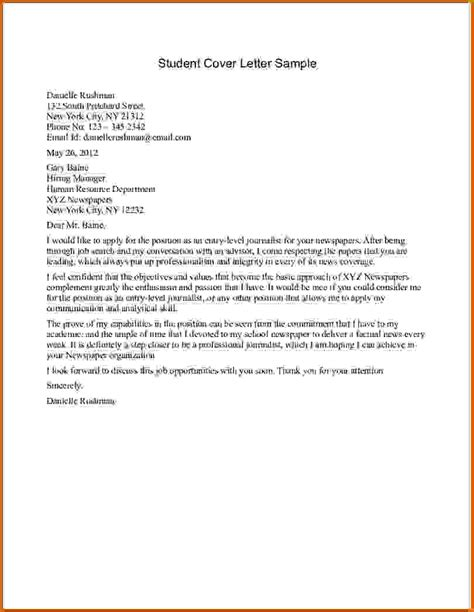 8 internship letter for students lease template