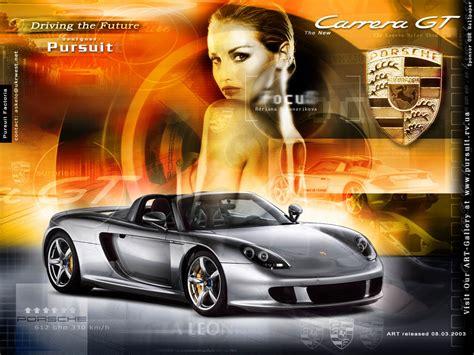 B Q Car Wallpaper by Wallpaper Zh Car Wallpaper