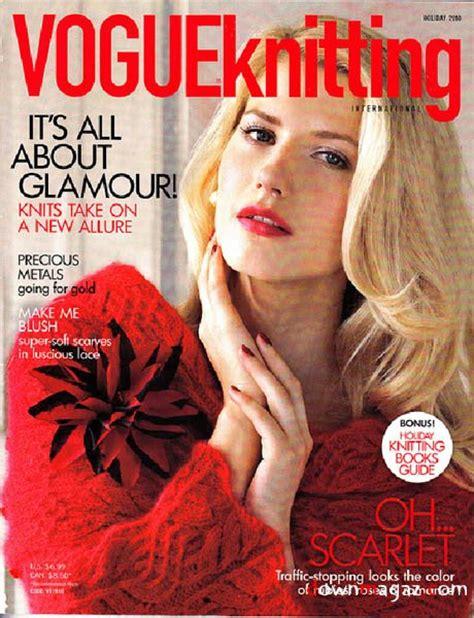 knitting holidays vogue knitting 2010 187 pdf magazines