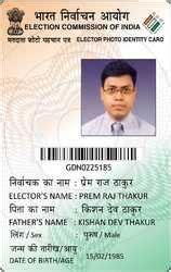 make voter id card say hello to pvc voter id cards the future of indian voting