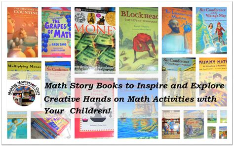 picture story books for children the most amazing math story books for quot