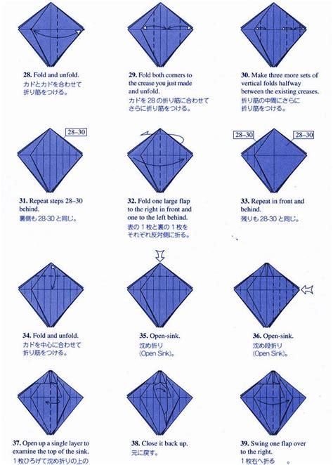 robert lang origami pdf tarantula from robert lang schemes of origami from paper