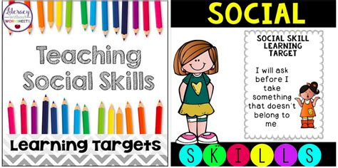 picture books to teach reading strategies how to use picture books to teach social skills freebie