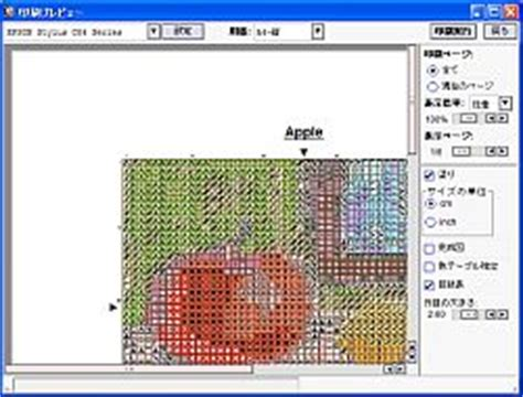 bead loom software kg chart for bead weaving overview ikuta software