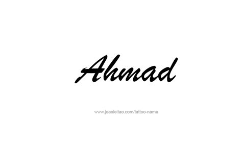 ahmad name tattoo designs