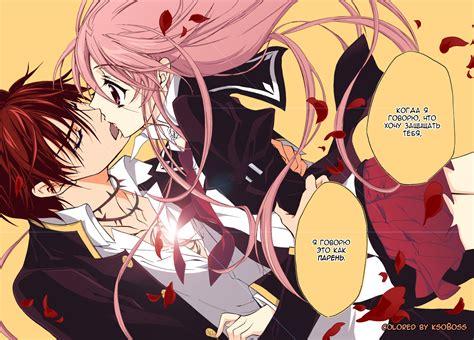 barajou no higa kaede barajou no zerochan anime image board