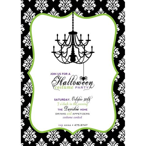halloween party invite wording template best template