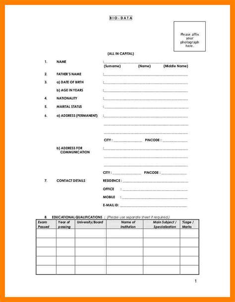 personal bio data form bio data form pdf 2017 simple resume template