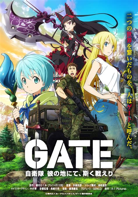 gate jsdf ゲート 自衛隊 彼の地にて 斯く戦えり 2017年4月スタート新アニメ番組表一覧 naver まとめ